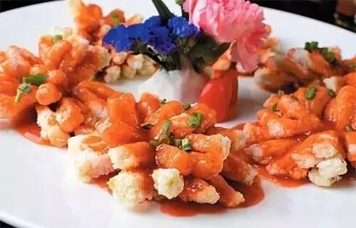 【融合菜】宫保汁菊花茄子