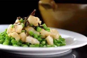 【融合菜】花椒鳕鱼四季豆