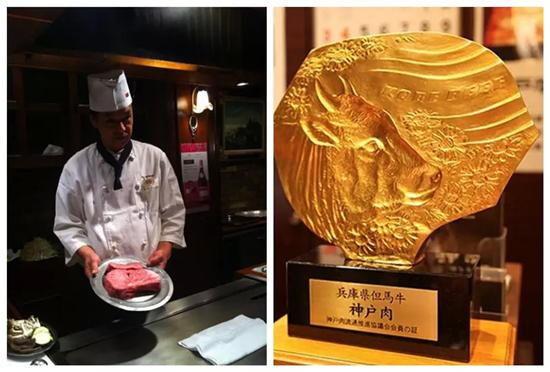 【神户牛肉】牛肉里的劳斯莱斯——神户牛肉