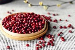 【赤小豆】美颜美容的高手——赤小豆
